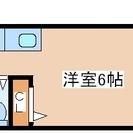 【敷金礼金仲介料ナシ!】 秋限定キャンペーン!家賃4万2千円!