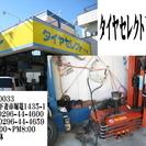 自動車・中古車・廃車など値段の付かない車両を買い取ります。