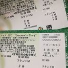 2017ディズニーオンアイス福岡公演A席子供2枚