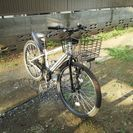 26インチ自転車〔子供向き〕