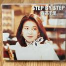 森高千里 STEP BY STEP