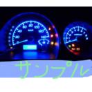 ワゴンR mh21 純正メーター ブルー発光LED