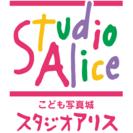 スタジオアリス☆新規限定☆半額クーポン