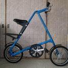 折り畳み自転車 ブルー ストライダ