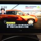 東芝液晶テレビ REGZA 32Z2000