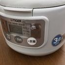 キッチン家電4点‼️冷蔵庫&タイガー🐯炊飯器&電子レンジ&ケトルの...