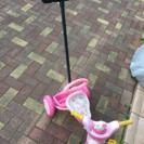 キティーちゃん三輪車