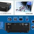 極美品 Exquizon E08 LEDプロジェクター 1500ル...