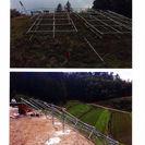 【丸森町大張大蔵】1690㎡。別荘・太陽光発電システムで利用してみ...