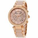マイケルコース MICHAEL KORS 腕時計 MK5896 ...