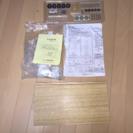 無印良品 本棚 組み合わせて使える木製収納 − 東京都
