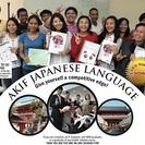 日本語教師のボランティア募集