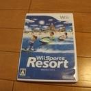 Wii Sports Resort - 任天堂