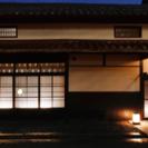 駅近 日曜定休日 17:00〜23:00和食屋です