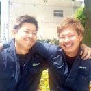 【急募!】鳶職人! 日給1万2000円~