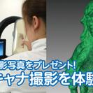 自由研究にもぴったり!親子で楽しく体験できる『わくわく!3D体験教室』