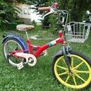 18インチ自転車