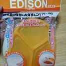【未使用】Edisonフードコンテナ
