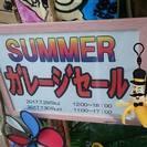 開催中【ガレージセール】New O...