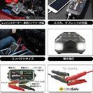 NOCO ジャンプスターター 充電器 ソーラーパネル リチウムイオ...
