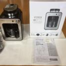 シロカ 全自動コーヒーメーカー(未使用)