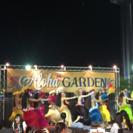 タヒチアンダンススタジオ横浜の戸塚、山手。 − 神奈川県