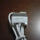 iPod・iPhone用USBケーブル