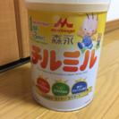 チルミル 大缶 2個
