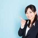 個別指導塾のスクールマネージャー募集!