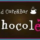 メイドカフェ&Bar「chocolet」