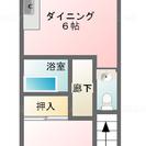 大阪市大正区南恩加島 お庭付き4DKでこのお家賃。ペット飼育可。平...