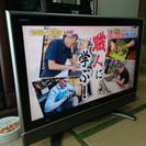37型液晶テレビ シャープ アクオス 37GH1 動作確認済