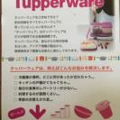 タッパーウェア展示会 in マック...