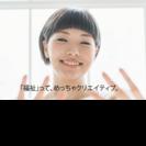 新事業オープニングスタッフ・ネットショップ&Cafe 軽作業・障害...