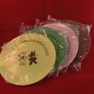 【商談中】【新品・未使用】リサとガスプールのお皿 4枚セット メラ...