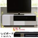 テレビボード  PINO 120