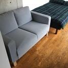 IKEA SOFA (2人)