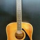 ヤマハ アコースティックギター FG-200D 中古