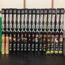 『進撃の巨人』1〜16巻