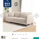 ニトリ 2人掛け用布張りソファー
