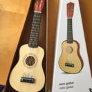 ☆ミニギター
