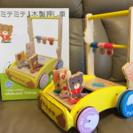 【終了】お買い得!手押し車 木製 カタカタ 箱付き ミテミテ つ...