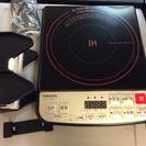 【全国送料無料・半年保証】IH調理器 YAMAZEN IH-E13...