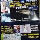 30周年ビックプロジェクト❗第28回【レコ祭】予選選考会作詞:カト...