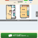戸建て12or11畳個室洋室🔸つくばエクスプレス青井駅徒歩5分 ...