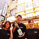 ☆★居酒屋アルバイト急募★☆稼ぎたい人必見!