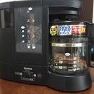 【値下げ】象印 ミル付コーヒーメーカー 「珈琲通」 EC-CA40
