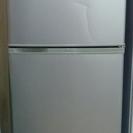 【ハンズクラフト博多店】サンヨー SR-141P 小型冷蔵庫 2...