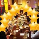 少人数交流10月8日(日)40代中心の食事会