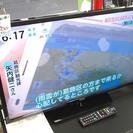 シャープ SHARP 32V型 AQUOS ハイビジョン 液晶テレ...